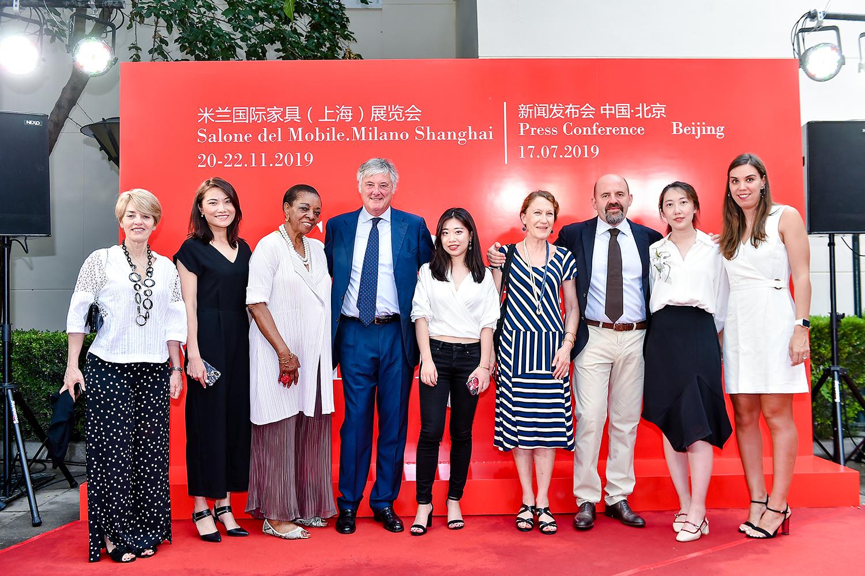 第四届米兰国际家具(上海)展览会,为您提供全方位意大利制造沉浸式体验